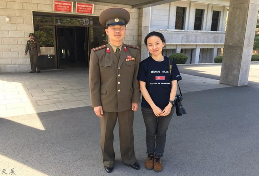 朝鲜4日游04