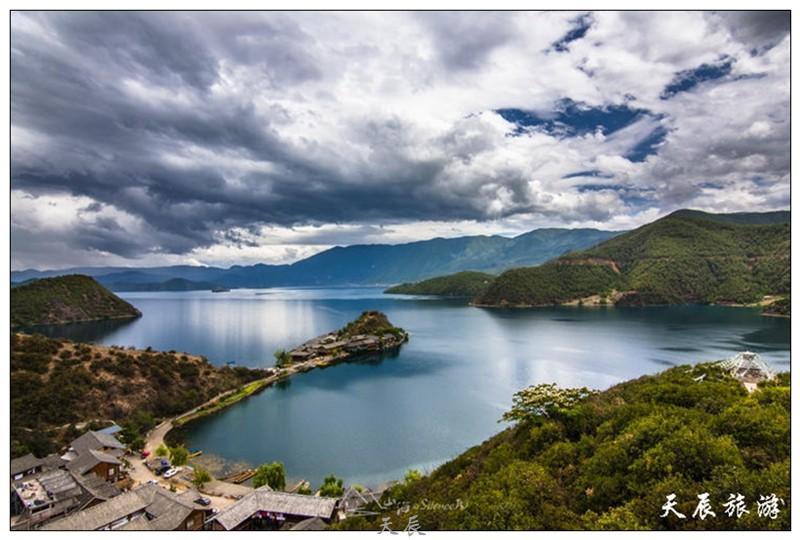 泸沽湖-1