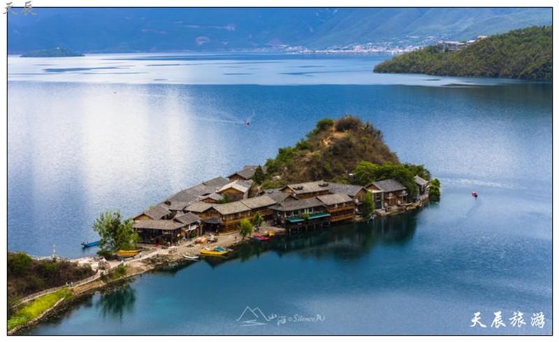 泸沽湖-2