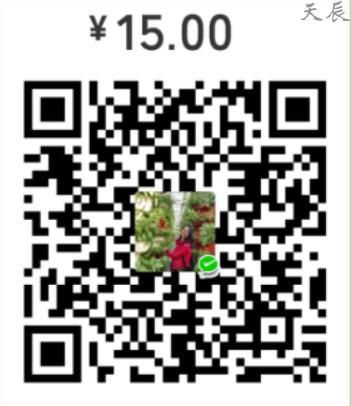 微信图片_20190514202023