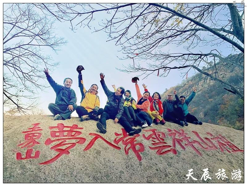照片2019.10 711_看图王
