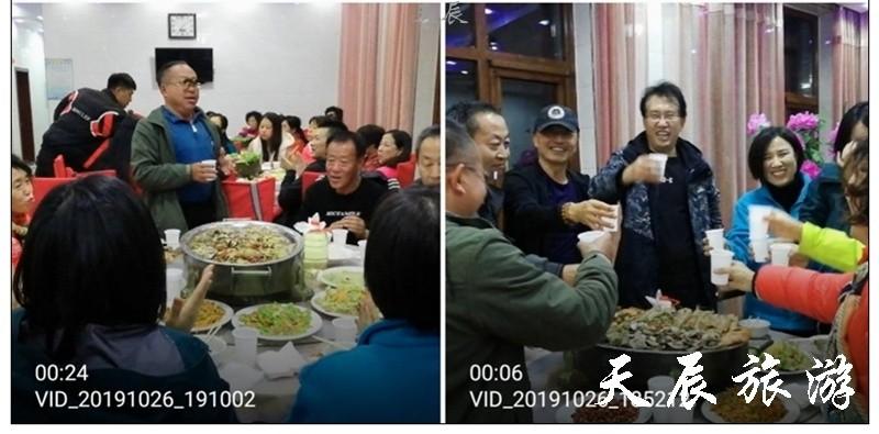 照片2019.10 629_看图王(1)