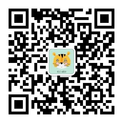 微信图片_20191228094849