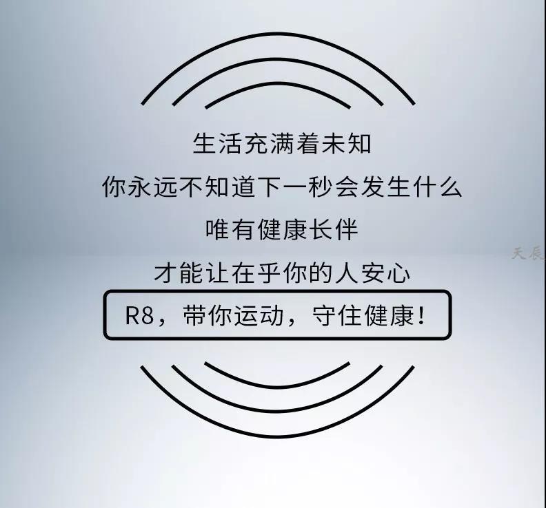 微信图片_20200213134204