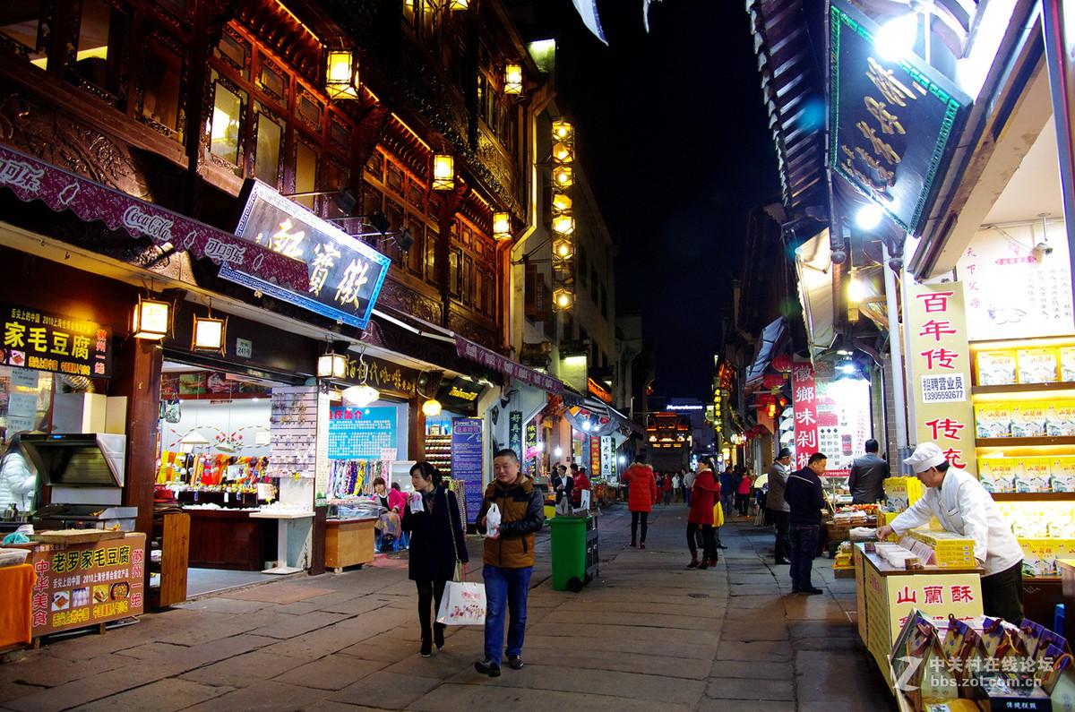 【华东游记(十二)】黄山市——屯溪老街夜景