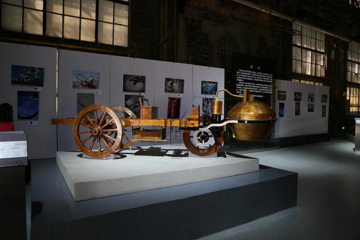 中国沈阳(铁西)工业博物馆-汽车馆