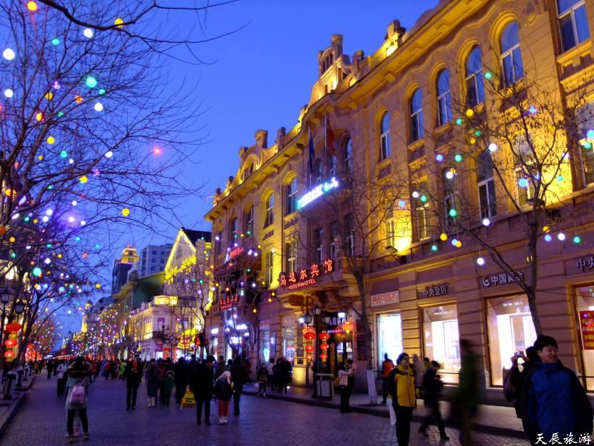 长春论坛不太活跃啊   哈尔滨 中央大街夜景
