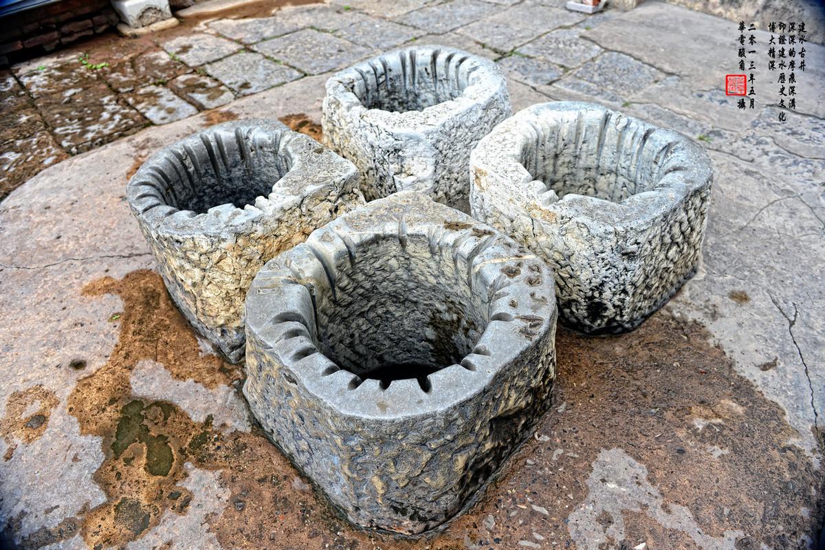中国历史文化名城建水----古城楼与古水井