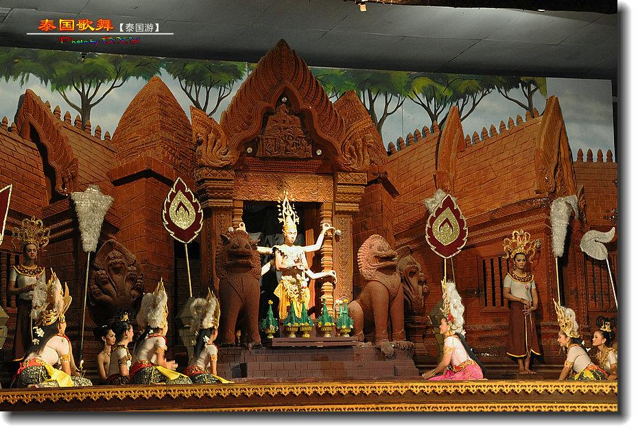 泰国歌舞之二【泰国游·景点篇】